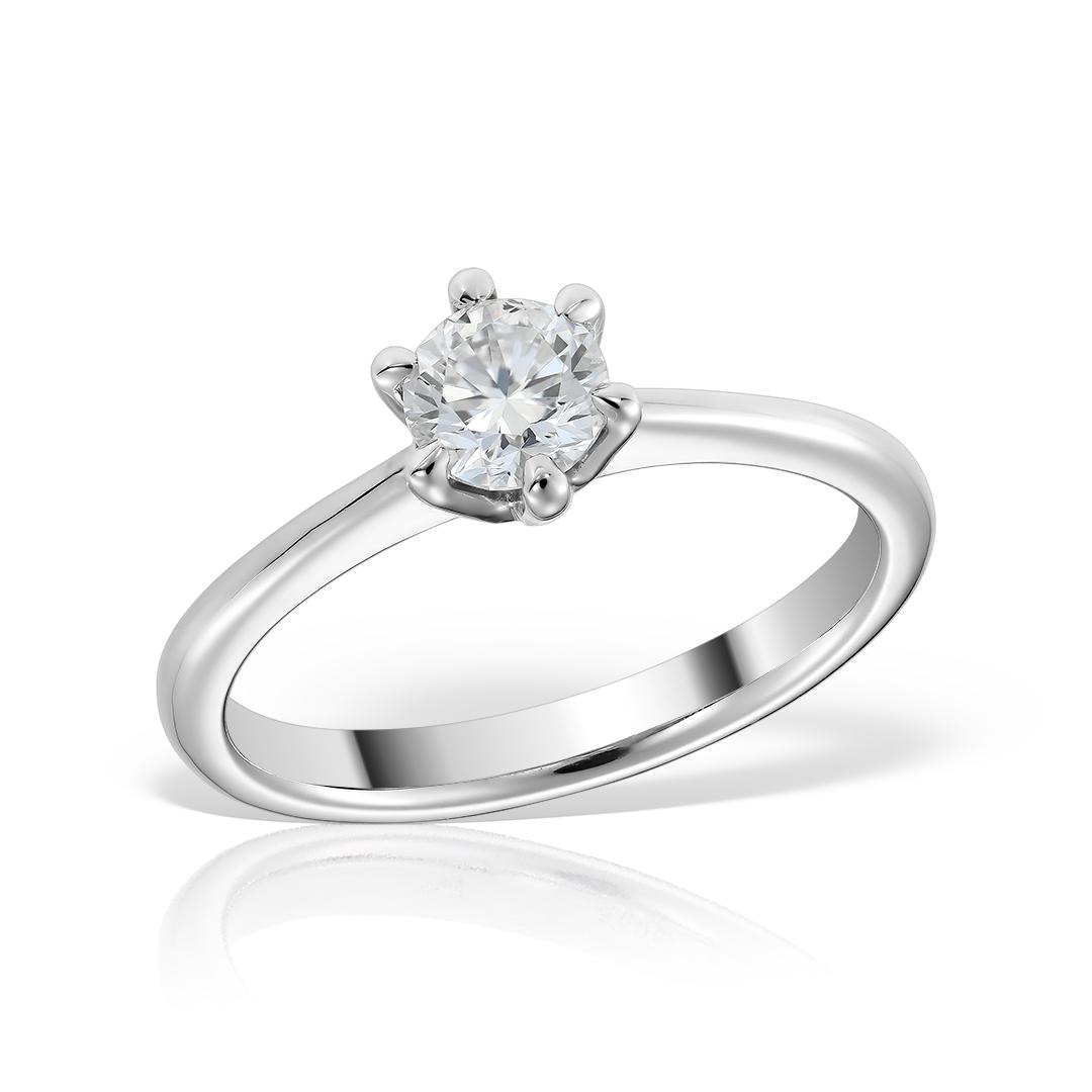 Inel de Logodna Solitaire cu Diamant